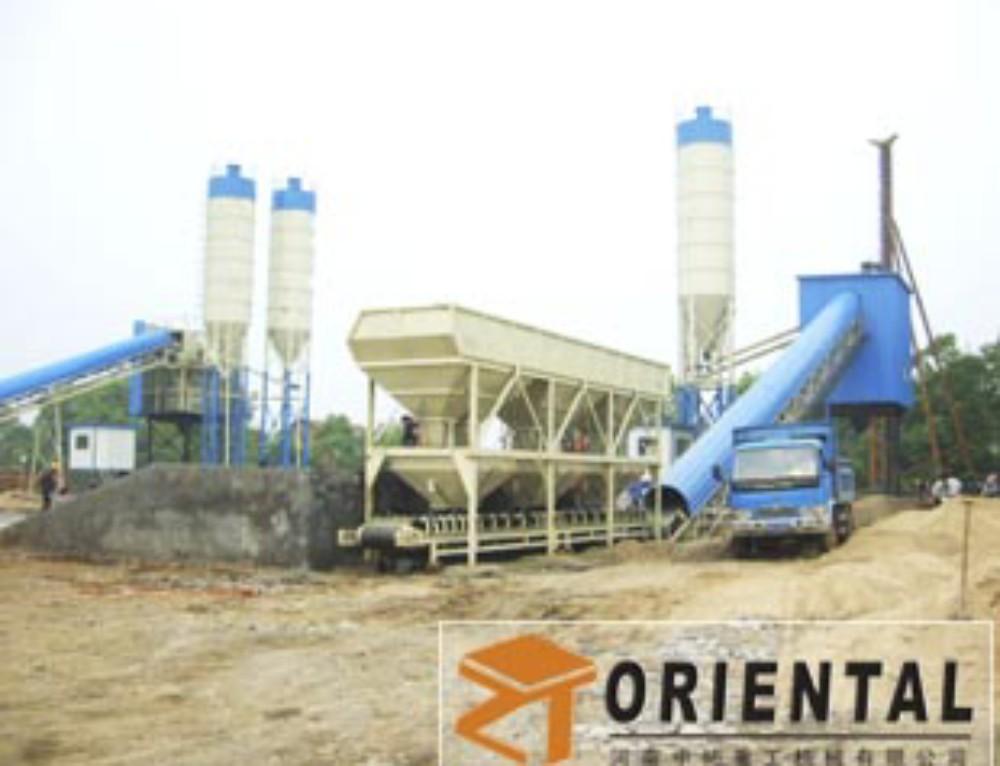 Cement Plant Parts : Hzs concrete batching plant dry mortar mixer and