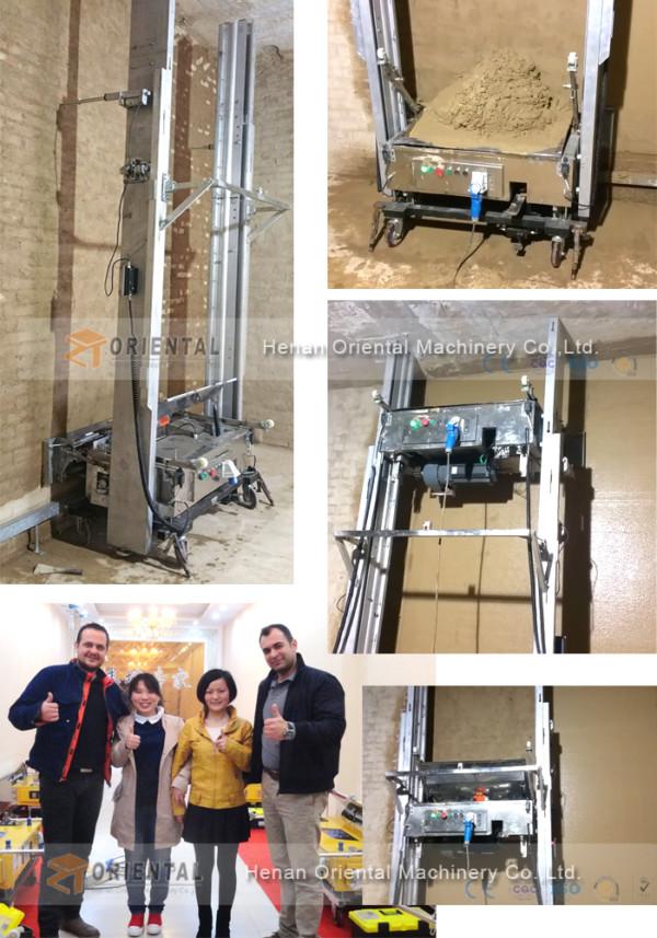 wall plastering machine
